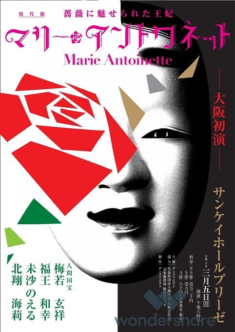 能大阪表_編集後MA_OSAKA_OMOTE2_pdf_page_1